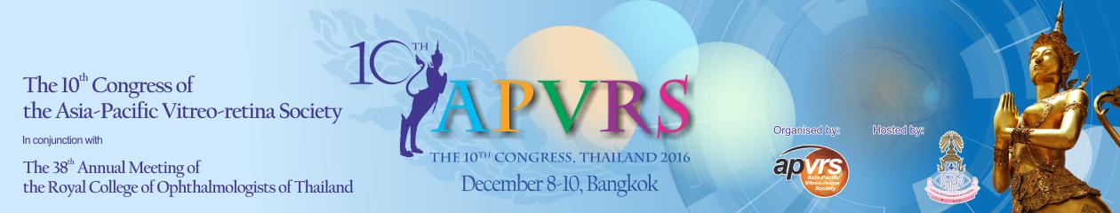 APVRS2016-BANNER-20160425-1
